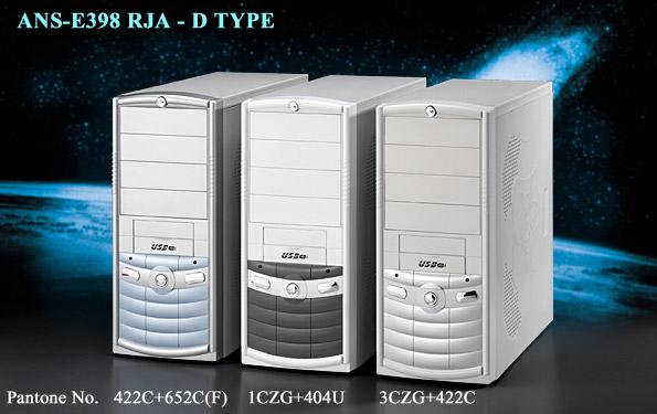 ANS Midi Tower PC Cases