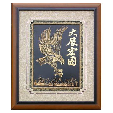 Handmade Carved Flying Eagle Etchings