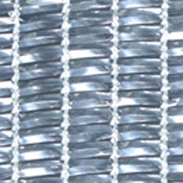 Aluminum Net
