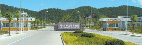Ningbo Veken Elite Textile Group Co., Ltd.