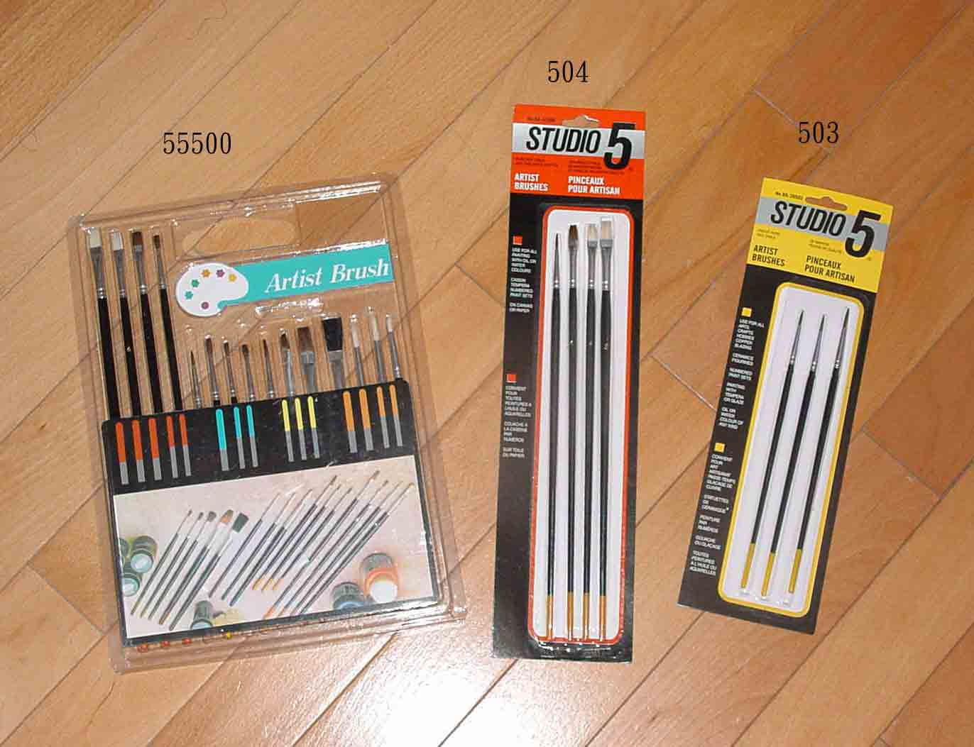 Artist Brush - Artist Brush Sets