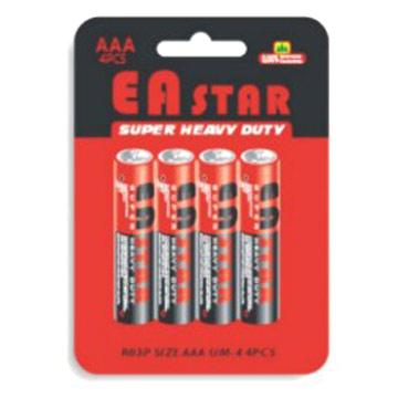 1.5V Super Heavy Duty AAA Battery
