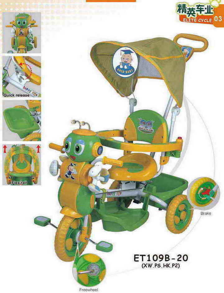 BABY TRICYCLE-ET109B-20