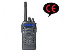 Two Way Radio (em-8919)
