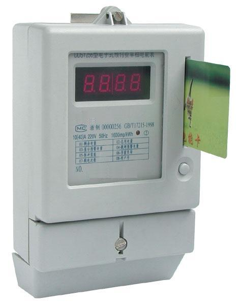 Single Phase Electronic Type Prepayment Watt-hour Meter