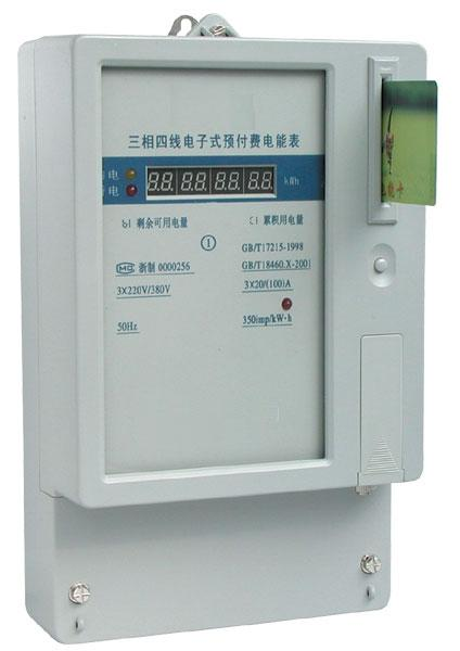 Three Phase Electronic Type Prepayment Watt-hour Meter