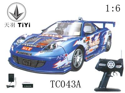 RC Cars 16 Hongda