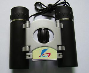 Sell 8x metal binoculars