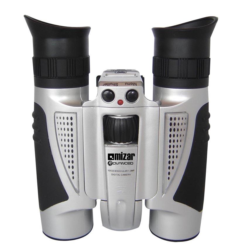 Sell 2.0MP digital camera binoculars