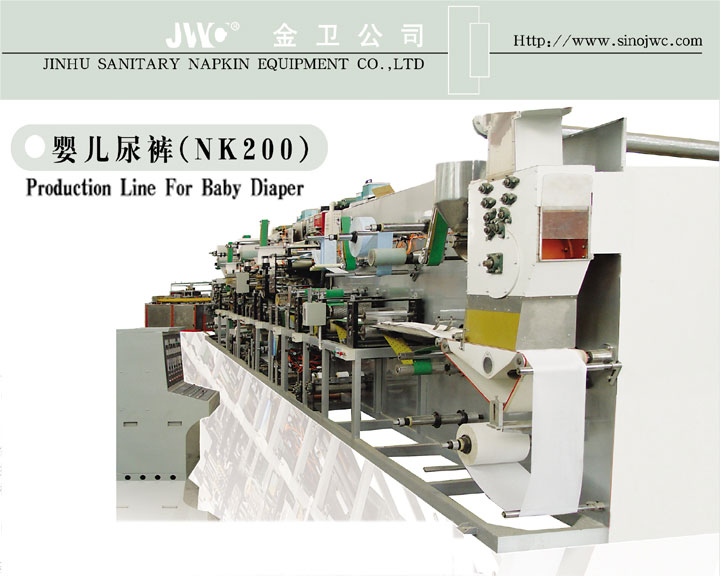 Production Line For Baby Diaper