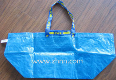 IKEA Shopping Bag Blue