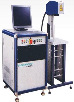 PEDB-400 Laser Marking Machine
