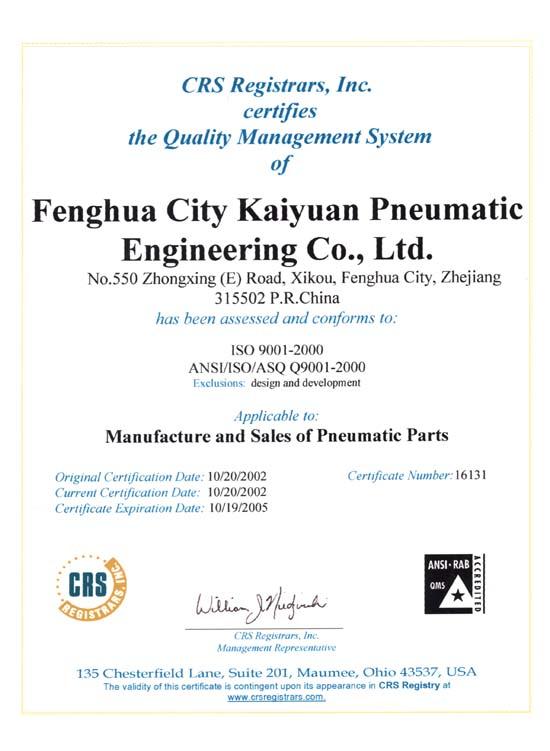 Kaiyuan Pneumatic Engineering Co.,Ltd.