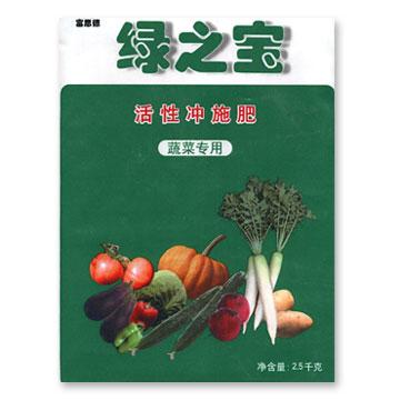 Biologic Organic fertilizers