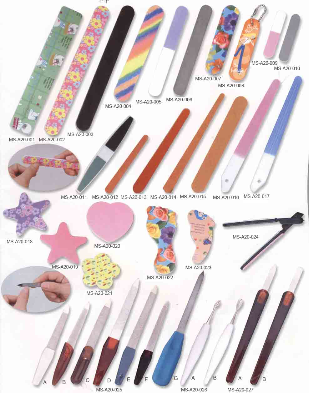nail files and emery boards MS-A20