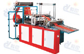 plain bag making machine