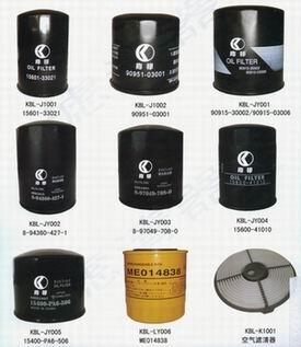 auto filter , oil filter