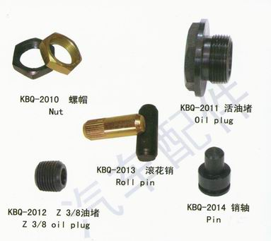 Roll Pin , Oil Plug ,  Nut , fastener ,auto part