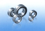 special seal bearing