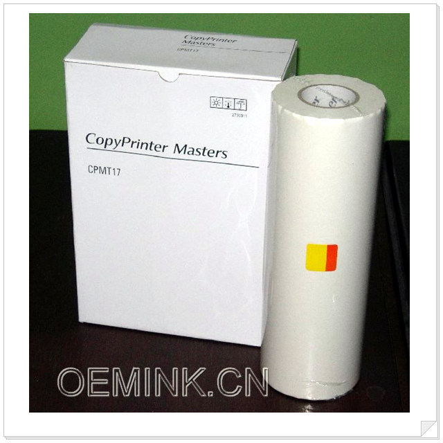 Gestetner MASTER - Compatible Thermal Master - Box of 2 CPMT17 Master