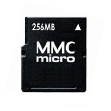 Micro MMC