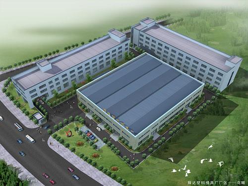 Zhejiang Huangyan Huida Plastic Mould Factory