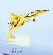 Emulational Plane Model