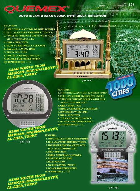 Azan Clocks