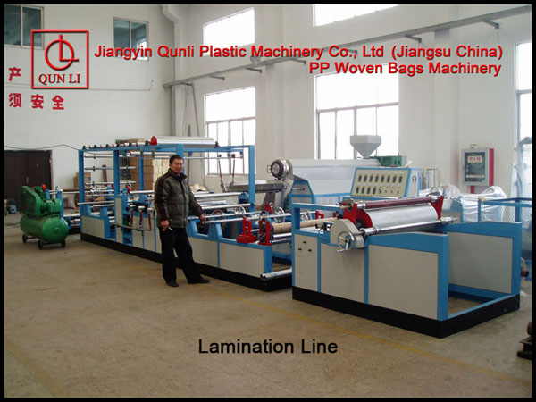 PP Woven Bag Machinery-Lamination line