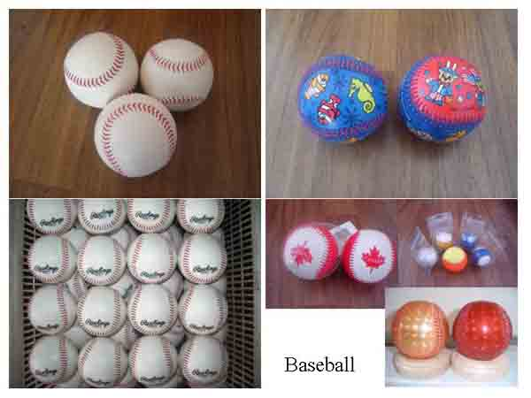 Baseball, gift baseball,photo baseball, training baseball, professional baseball
