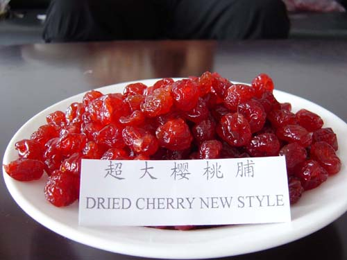 dried cherry recipe