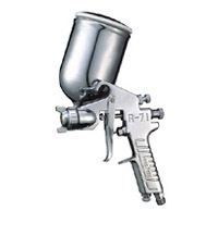 Industrial Spray Gun