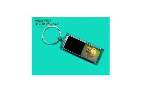 solar key ring