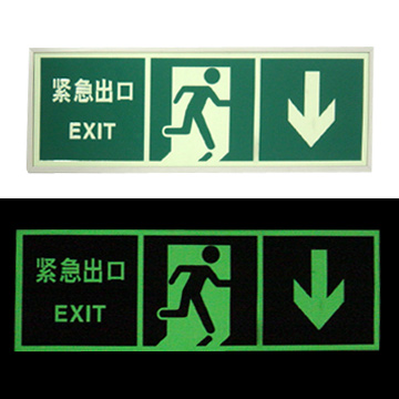 Photo Luminescent Exit Sign