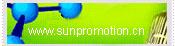 Ningbo Sun Promotion Enterprise Co.,Ltd.