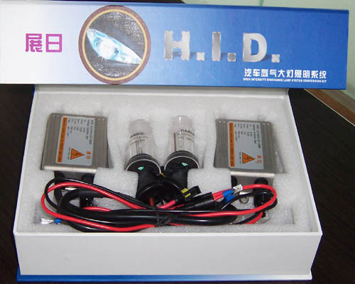 HID LAMP &BALLASTS