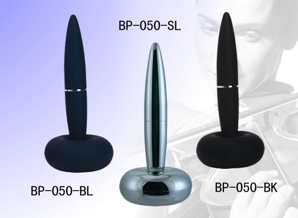Gift pen, metal pen, ball point pen (050)