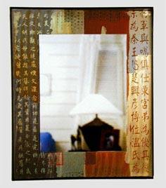 mirror-frame