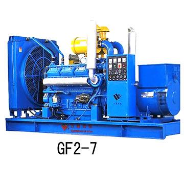 GF2 Series Water Cooled Diesel Generator Sets