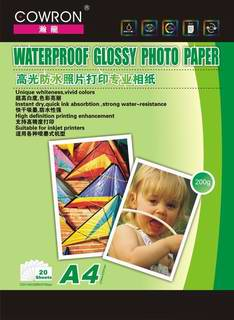 Waterproof Glossy Photo Paper