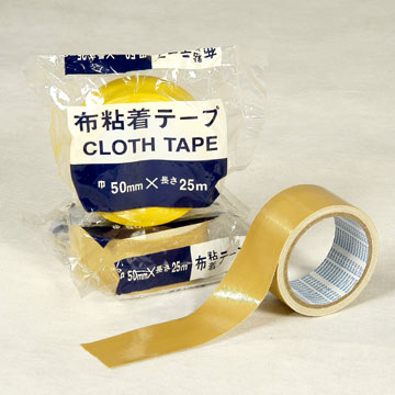 Cloth Tape with Plastic Bag Packing