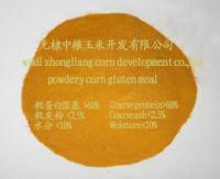 powdery corn gluten meal