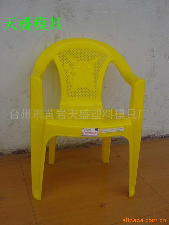 chair mould,chair mould manufacturer,chair mould factories