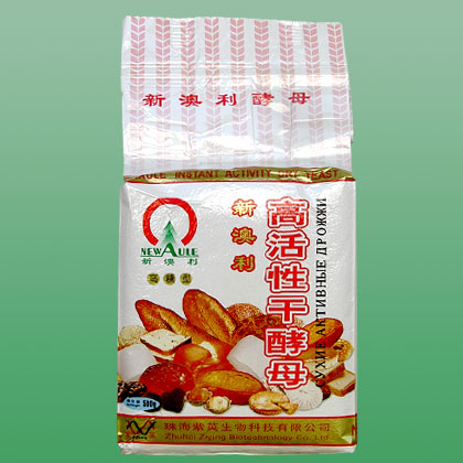 instant active dry yeast