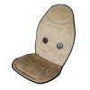 Massage Cushion with Infrared Heat