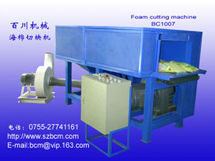 Quilted fabric waste & foam cutting machine