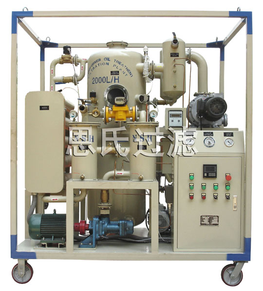 Sino-NSH portable transformer oil reprocessing equipment
