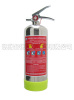 sell stainless steel CE foam fire extinguisher