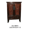 Antique carved Small Cabinet
