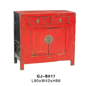 Oriental Shanxi Small Cabinet
